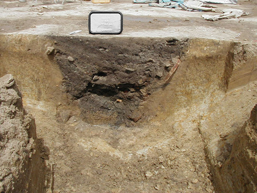 Profile of an unlined cistern, Feature 51 – Chenoweth site