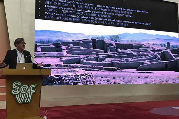 ISAS Archaeologists Travel to China for Shanghai Archaeology Forum